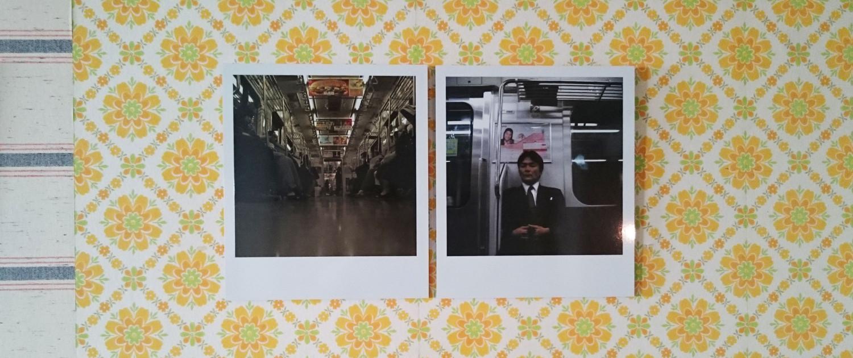 Photographie Japon voyage NIHON-KOKU-Thomas-Voge-Exibition indo café lyon